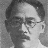 Eugene-Chen-1878-1944cr1